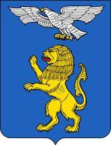 Герб міста Білгорода.