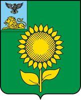 Герб міста Олексіївки.