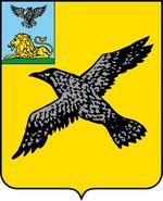 Герб міста Грайворона.