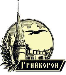 Неофіційна емблема Грайворона.