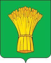 Герб міста Острогозька.