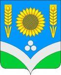 Герб Розсошанського району.