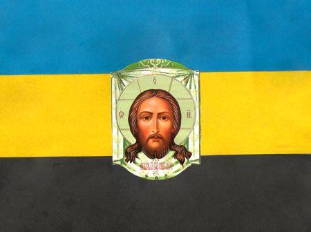 Прапор сучасних острогозьких козаків. Неофіційний символ української Східної Слобожанщини.