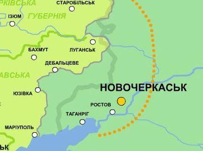 Межа просування українських та німецьких військ на територію Донщини у травні 1918-го року.