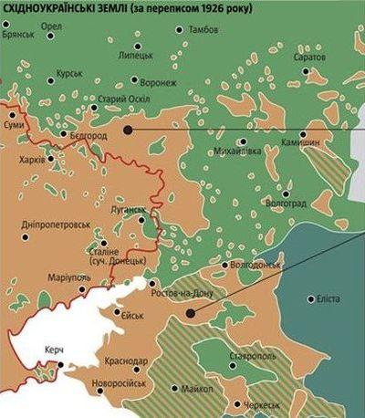 Українці Донщини 1926-го року.