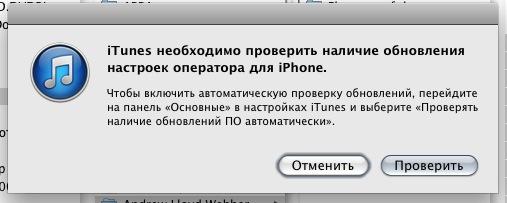 _screenshot 2013-11-02 в 18.26.18
