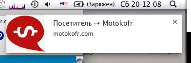_screenshot 2013-11-16 в 20.12.02