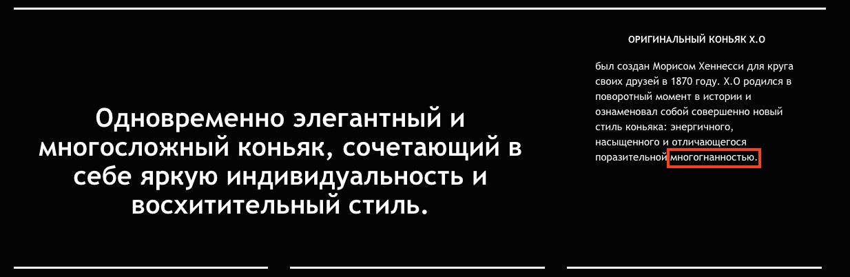 _screenshot 2014-09-21 в 23.54.53