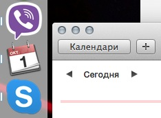 _screenshot 2014-10-01 в 23.14.13