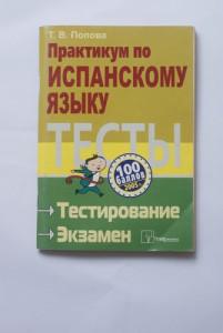 52-DSC07162