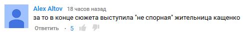 http://ic.pics.livejournal.com/vis0tnik/61248290/36095/36095_original.png