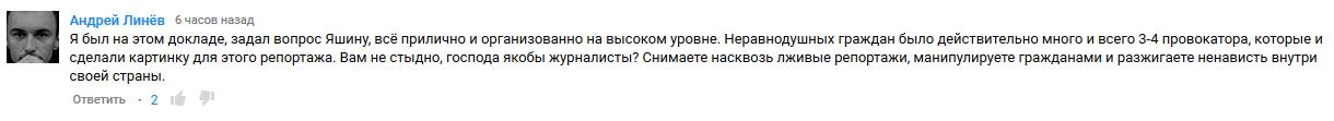 http://ic.pics.livejournal.com/vis0tnik/61248290/36110/36110_original.png