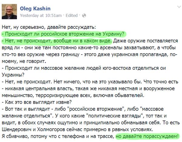 kashin4