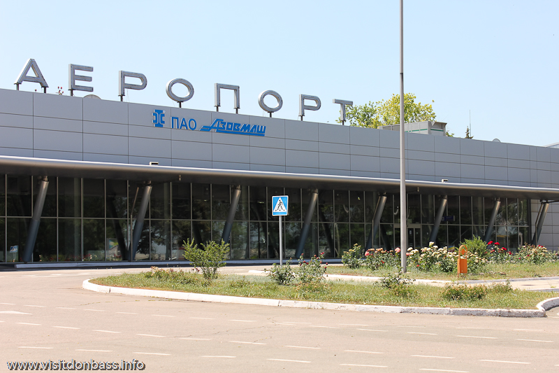 Аэропорт Мариуполь Фото