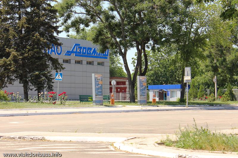 Холдинг Азовмаш взял в аренду Аэропорт Мариуполь