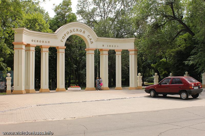 Колоннада на входе в городской сад Мариуполя
