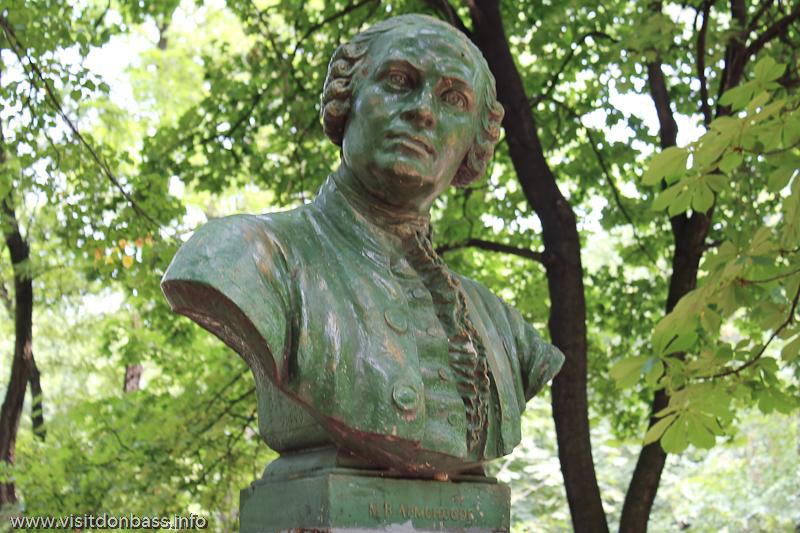 Бюст Ломоносова в городском саду Мариуполя