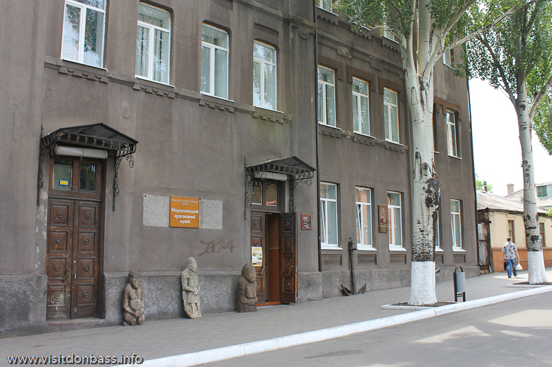 Мариупольский краеведческий музей фасад
