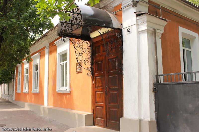 Мариупольский музей народного быта фасад
