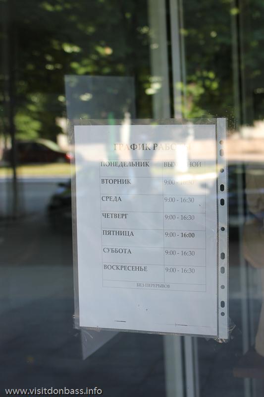 Городской Центр современного искусства и культуры имени Куинджи расписание работы