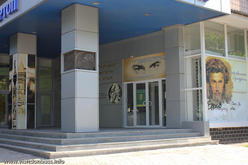 Городской Центр современного искусства и культуры имени Архипа Куинджи фасад