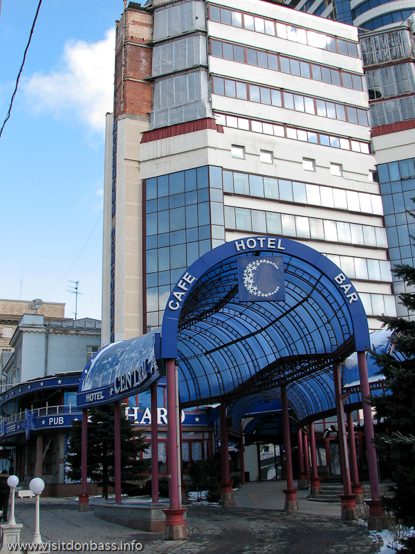 Донецк, фото гостиница Централь