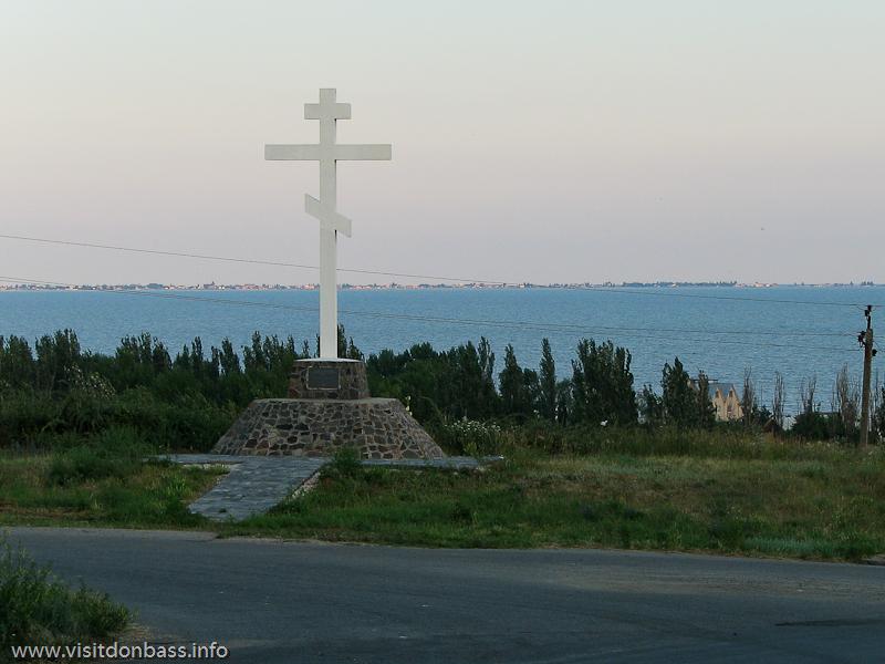 От креста на холме открывается панорамный вид на Азовское море, Ялту и Белосарайскую косу