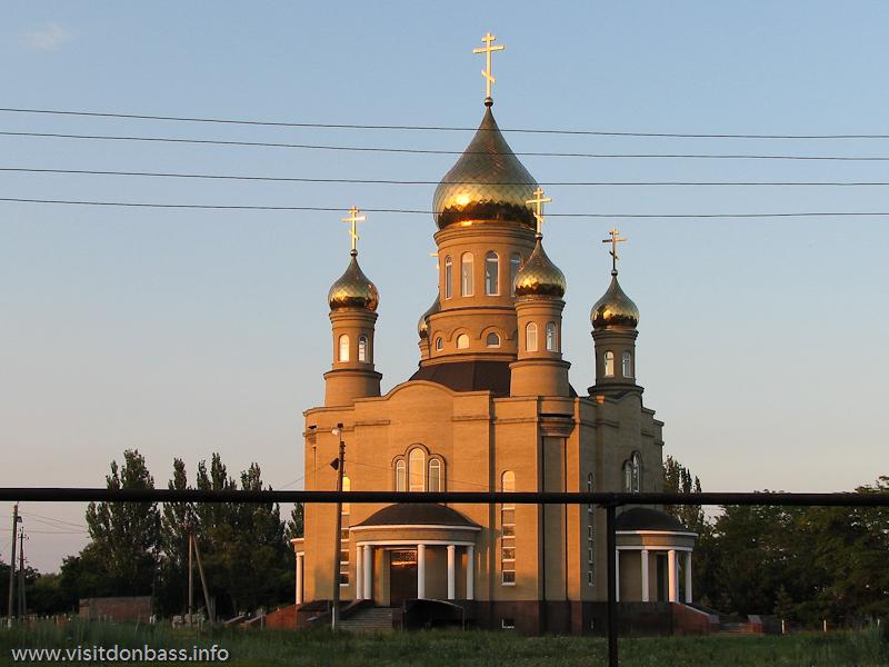 Храм Иоанна Златоуста в Приазовской Ялте