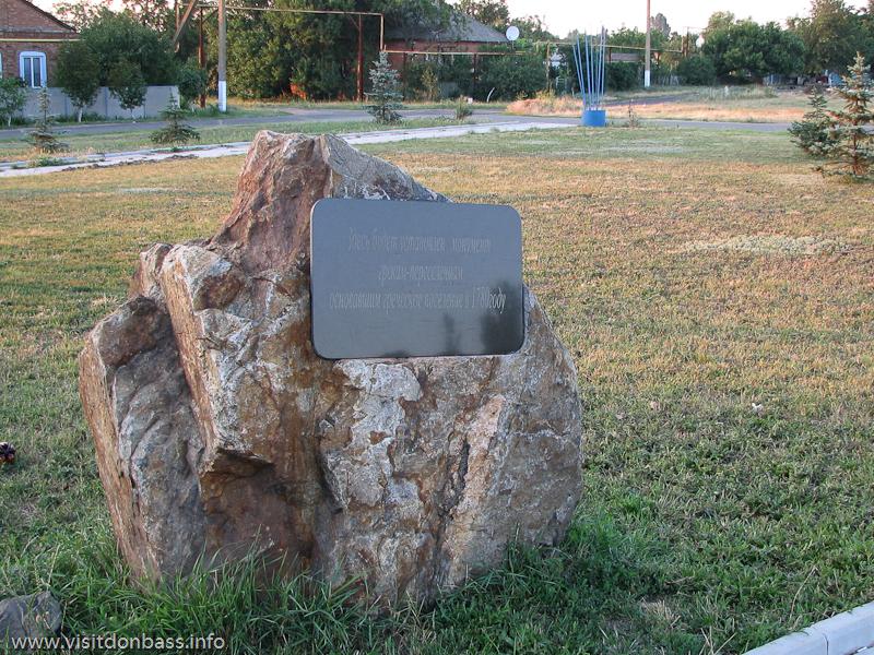 Когда-нибудь на греческой площади будет установлен монумент грекам-переселенцам. А пока здесь только памятный камень