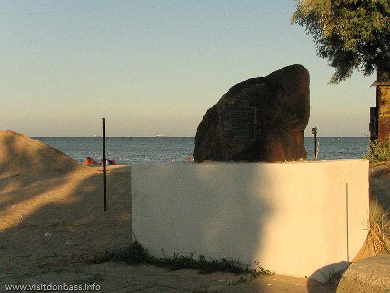 Памятник морским десантникам на берегу Азовского моря в Мелекино
