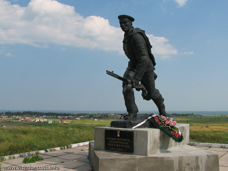Памятник морским десантникам в Мелекино