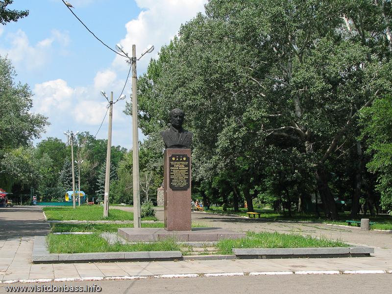 Памятник мариупольскому сталевару Григорию Горбаню установлен в Орджоникидзевском районе Мариуполя в детском сквере Веселка