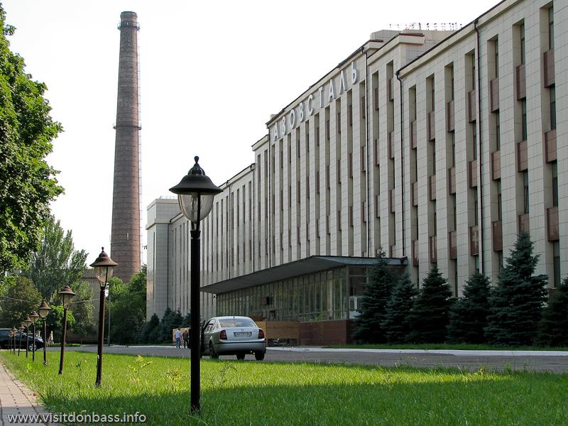 Заводоуправление МК Азовсталь после ремонта