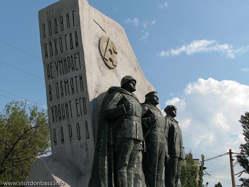 Памятник сталевару в Мариуполе