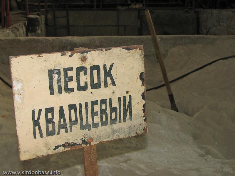 Кварцевый песок - основное сырье для производства литейных форм