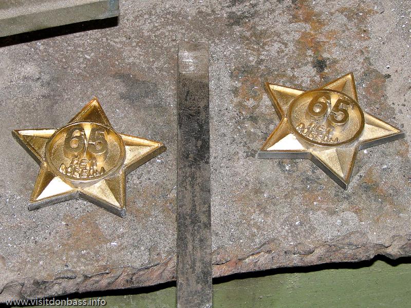 Литейщики Донецкстали производят памятные знаки к 60-летию победы в Великой отечественной войне