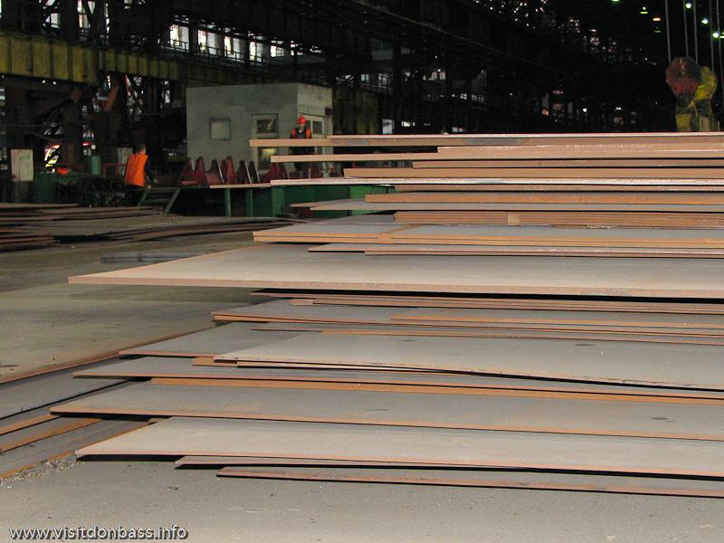 Металлургический завод Донецксталь. Готовая продукция и опасное производство. Готовая продукция - плоский прокат