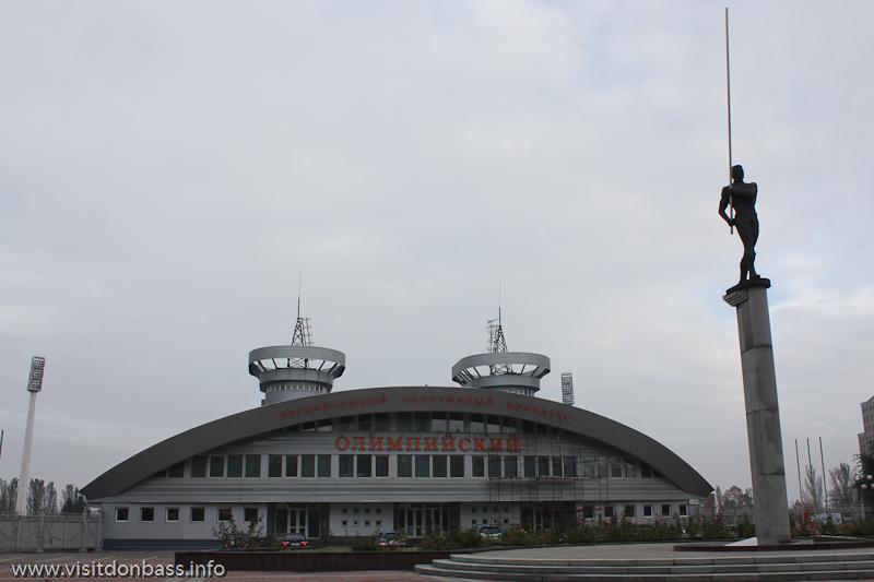Региональный спортивный комплекс Олимпийский