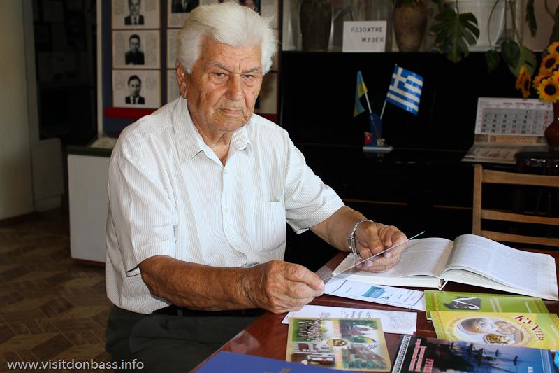 Иван Агафонович Папуш - основатель и директор Музея истории и этнографии греков Приазовья