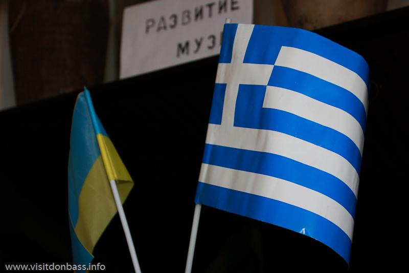 Греческий флаг в музее греков Приазовья