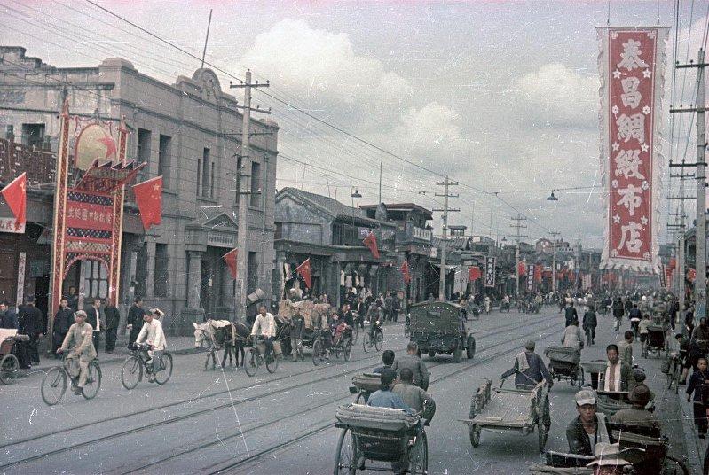 1949-50 Пекин. Микоша2