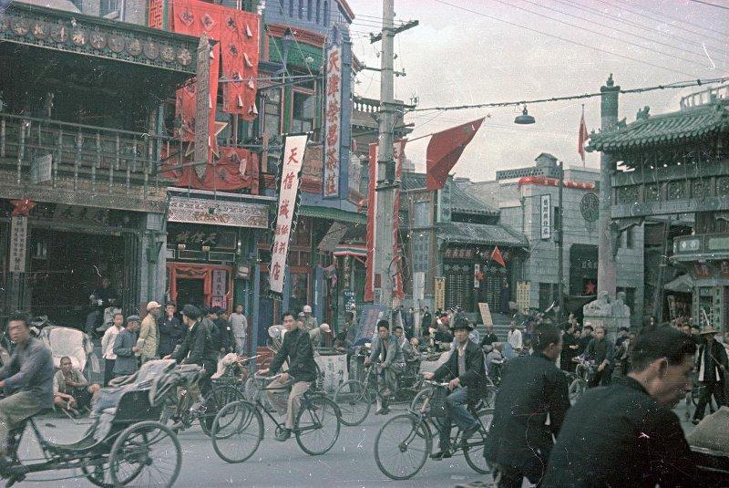 1949-50 Пекин. Микоша3