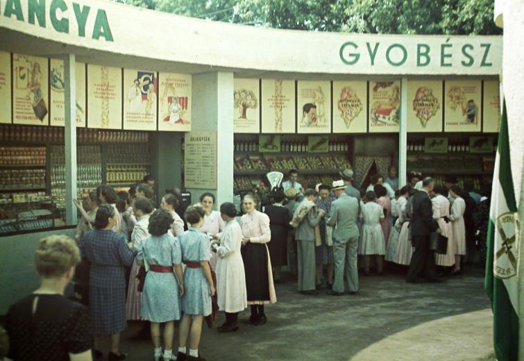 1940 Будапешт Выставка City Park