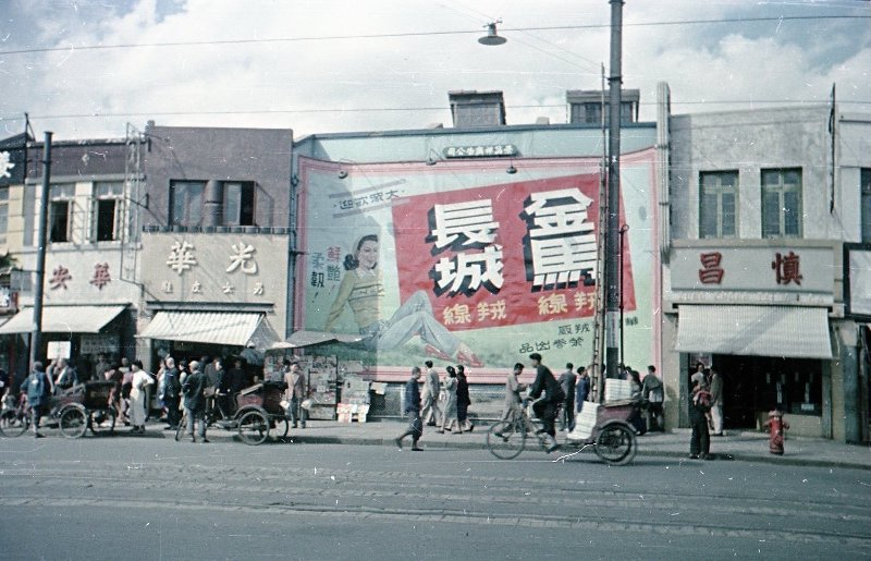 1949 Shanghai. Микоша. Нанкинская ул.