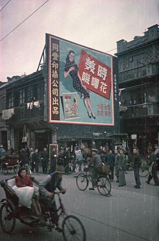 1949 Shanghai. Микоша8
