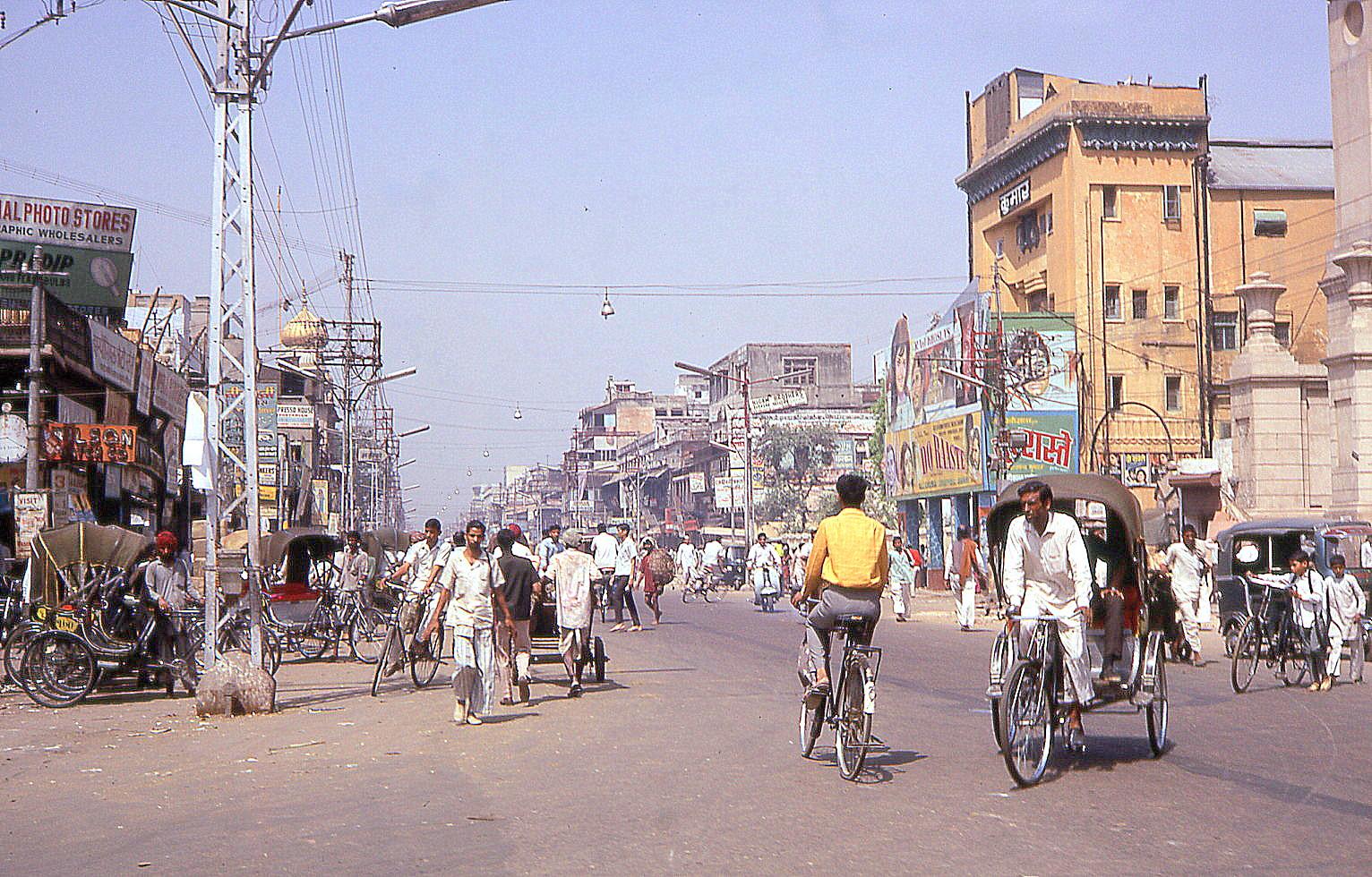 1970 Delhi