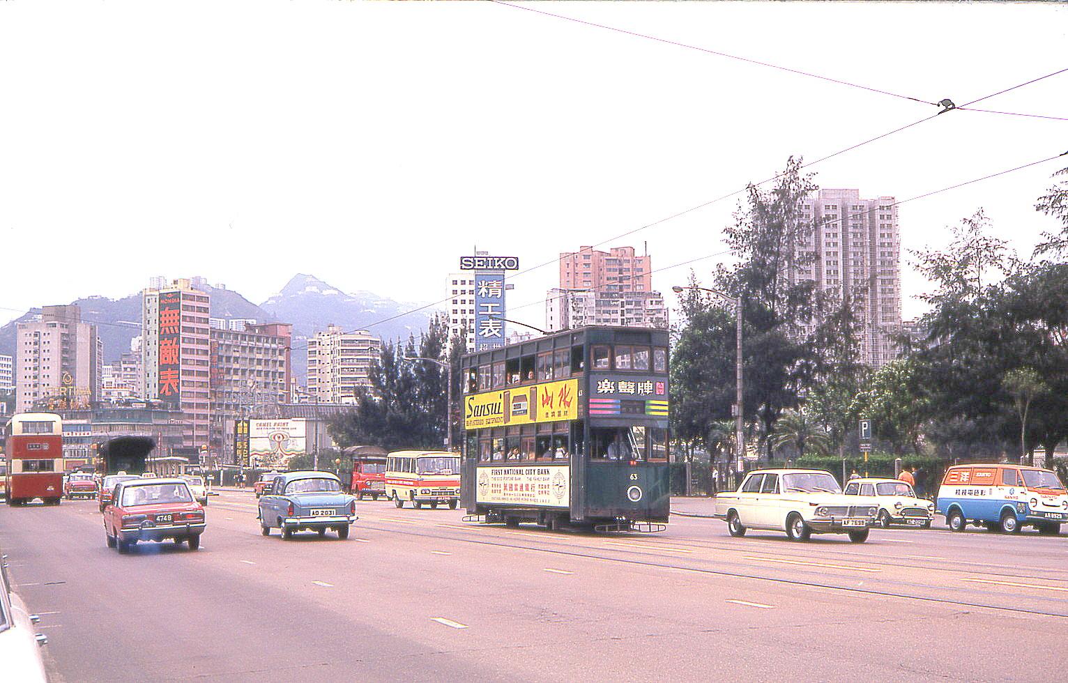 1970 Hong Kong