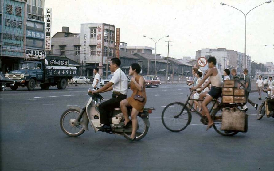 1970 Taipei4