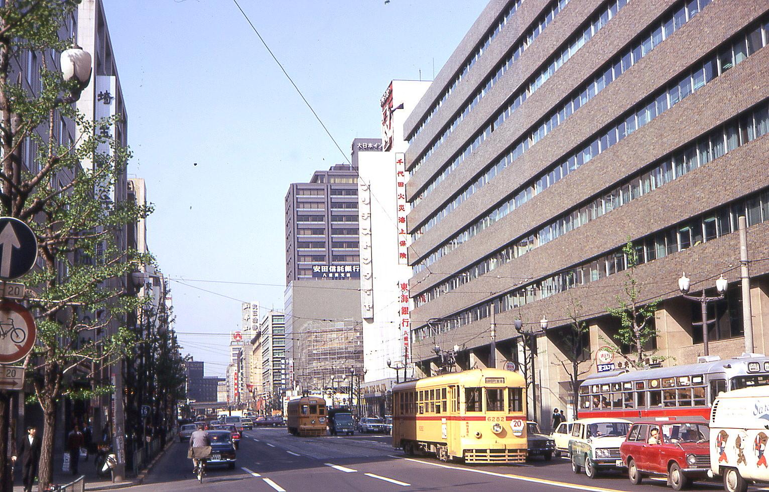 1970 Tokyo Ginza