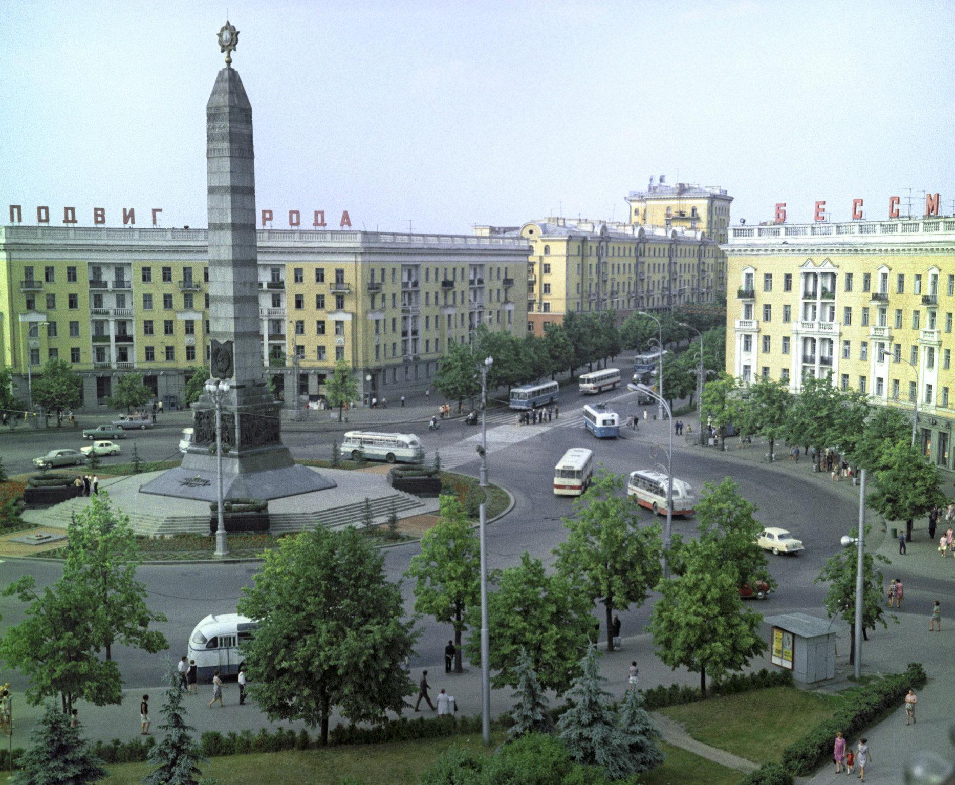 1970 Площадь Победы в Минске. В. Кунов